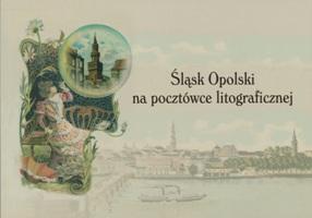 Slask Opolski mmm 1